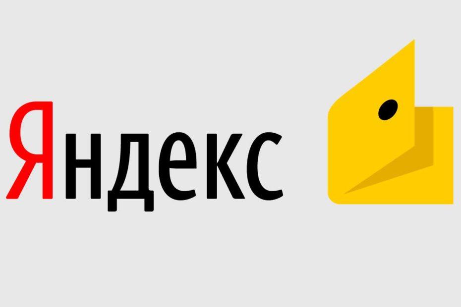 Займ на Яндекс кошелек